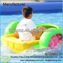 Promotion kids aqua toy paddle boat for sale