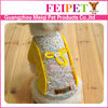 Yellow color pet clothes display fashion pet clothes for dogs