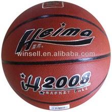 Best nice looking good pu basketball