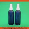 PET clear 100ml plastic spray bottles, 100ml blue color PET spray pump bottle, 100ml perfume spray bottles