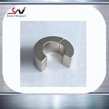 Arc ferrite silver permanent coercive generator magnet
