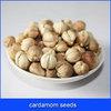white cardamom seeds