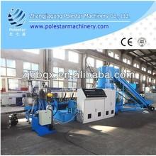 granulator pellet machine for waste plastic
