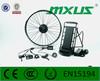 MXUS 36v 350w brushless geared hub motor,electric bicycle motor