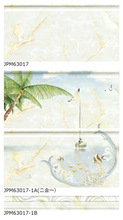 embossed faux leather 3d wall tiles 300x600mm