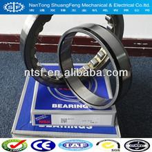 Shower roller bearing NSK cylinder roller bearing NU 1014 used cars japanese cars