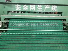 Safety Net plastic machine HJM-1800 Model