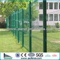 2014 hot sale sheet metal fence panel