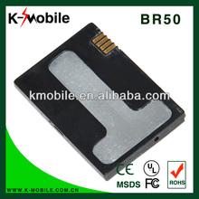 Replacement Battery For Motorola U6 U6C V3