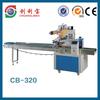 candy floss packaging machinery,spaghetti packaging machinery,candle packaging machinery