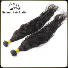 Natural Hair Products 2014 Factory Price Best Sales Grade 5A Beautiful Natural Hair French Curl Remy Hair