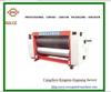 paperboard rotary die-cutte machine
