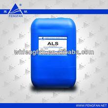 ALS Allyl sulfanate, sodium salt CAS2495-39-8