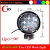 """2014 Hotsale Factory supply 12V 24V 7"""" 60W super bright led lights for truck led work light bar"""