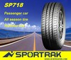PCR tyre passenger car radial tire tubeless tire