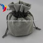 Velvet Drawstring Pouch&Gift Bag Manufacturer