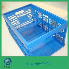 Space-saving foldable plastic storage box