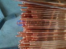 Good corrosion resistance ground rod communication line