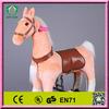 HI EN71 horse ride,mechanical horse ride,carousel horse ride