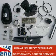 Hot sales black color F50/F60/F80 bicycle engine kit / 48cc /60cc /80cc gas bike motor kit