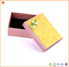 Recyclable Handmade Decorative Gift Box Packaging Design