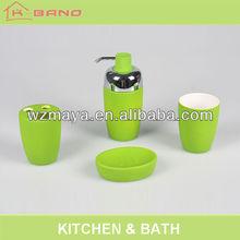 green colour rubber coating procelain bath accessory