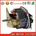 النحاس النقي ac محرك السيارة الكهربائية للاجهزة المنزلية