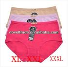 Wholesale Price 5 Pcs/lot Women Cotton Knickers, Sexy Short Panties Plus Size XL/XXL/XXXL 8 Colors
