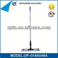UPIN new design magic mop fm-v5 UP-016A048A
