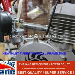 bicycle engine kit For small frame bike 48CC