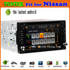 2 din android 4.0 car dvd touch screen gps for nissan qashqai