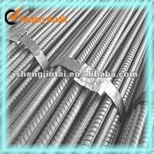 Steel armature bar