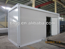 small square movable prefabricated container house office