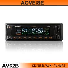Car MP3 player/car audio with usb AV62B[AOVEISE]