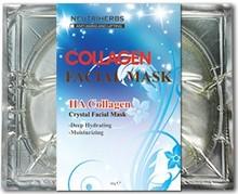 Newest OEM Design Hyaluronic Acid Collagen Facial Masks Cosmetics Grade