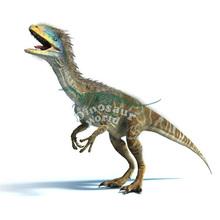 3D imagem dos desenhos animados de dinossauro de alta qualidade para Nouakchott exposição