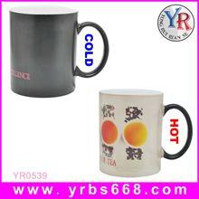 18 years factory custom color changing mug science promotional item/science promotional gifts item