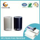 Car Blue Adhesive Plastic Film
