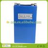 Super quality lifepo4 3.2V 55Ah pedal battery