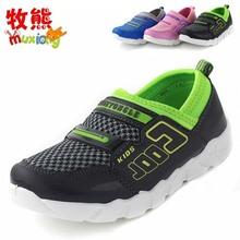 TSI4015 2014 students shoes wholesale new mesh shoes fashion breathe freely good basketball shoe