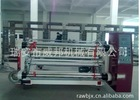 Horizontal Type Aluminium Foil/Paper/PP/PE/PVC Film Window Film Cutting Machines