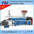 البلاستيك آلة لإعادة تدوير البلاستيك pelletizer آلة تجهيز بيليه