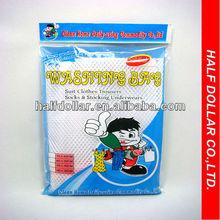 Mesh Washing Bag For Washing Machine/Laundry Bag Washing Bag/Folding Mini Net washing Bag, Lingerie Bag/