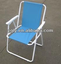 plastic cheap folding chairs leisure folding beach chair plastic folding chair for children