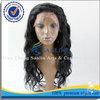 Grade 5a Human hair remy cheap braided invisible part wig remy human hair