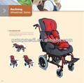 акции доступны с порошковым покрытием алюминиевый стул рамка дежащая ср для инвалидного кресла