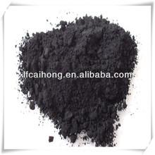 N330 wet process carbon black granular
