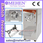 4 Model gelato hard ice cream machine (Butterfly Valve Meet USA ETL Sanification)