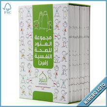 Islamic Children Book