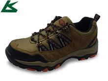 custom walk max shoes